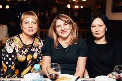 Сергей Бобунец, 6 февраля 2020 - Ресторан «Максимилианс» Тюмень - 28