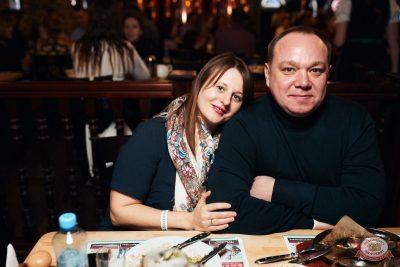 Сергей Бобунец, 6 февраля 2020 - Ресторан «Максимилианс» Тюмень - 29