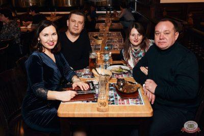 Сергей Бобунец, 6 февраля 2020 - Ресторан «Максимилианс» Тюмень - 30
