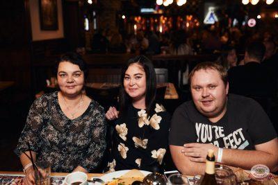 Сергей Бобунец, 6 февраля 2020 - Ресторан «Максимилианс» Тюмень - 32