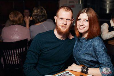 Сергей Бобунец, 6 февраля 2020 - Ресторан «Максимилианс» Тюмень - 38