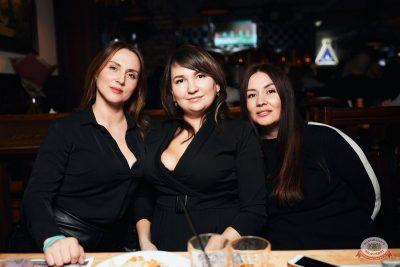 «Дыхание ночи»: WILD ONES, 8 февраля 2020 - Ресторан «Максимилианс» Тюмень - 33