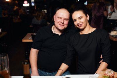 «Дыхание ночи»: WILD ONES, 8 февраля 2020 - Ресторан «Максимилианс» Тюмень - 44