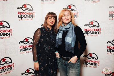 Линда, 13 февраля 2020 - Ресторан «Максимилианс» Тюмень - 1