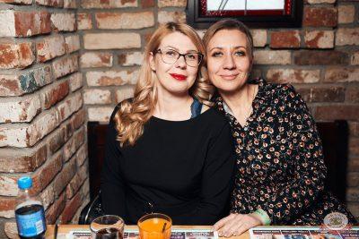 Линда, 13 февраля 2020 - Ресторан «Максимилианс» Тюмень - 31