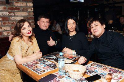 Линда, 13 февраля 2020 - Ресторан «Максимилианс» Тюмень - 35