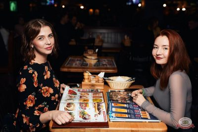 Линда, 13 февраля 2020 - Ресторан «Максимилианс» Тюмень - 36