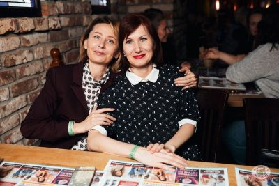 Линда, 13 февраля 2020 - Ресторан «Максимилианс» Тюмень - 39