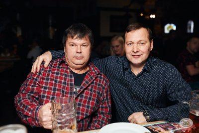 Линда, 13 февраля 2020 - Ресторан «Максимилианс» Тюмень - 40