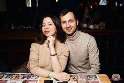 Линда, 13 февраля 2020 - Ресторан «Максимилианс» Тюмень - 42