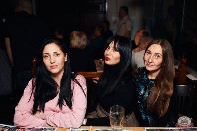 Линда, 13 февраля 2020 - Ресторан «Максимилианс» Тюмень - 44