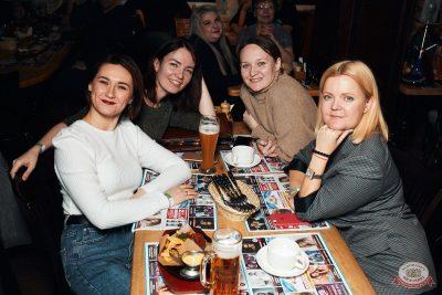 Линда, 13 февраля 2020 - Ресторан «Максимилианс» Тюмень - 49