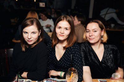 Линда, 13 февраля 2020 - Ресторан «Максимилианс» Тюмень - 52