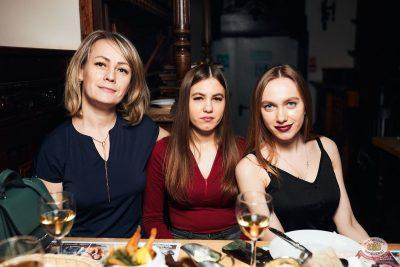 Линда, 13 февраля 2020 - Ресторан «Максимилианс» Тюмень - 53