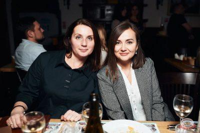 Линда, 13 февраля 2020 - Ресторан «Максимилианс» Тюмень - 56