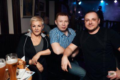Линда, 13 февраля 2020 - Ресторан «Максимилианс» Тюмень - 58