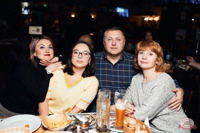 Линда, 13 февраля 2020 - Ресторан «Максимилианс» Тюмень - 61