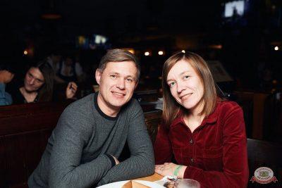 Линда, 13 февраля 2020 - Ресторан «Максимилианс» Тюмень - 62