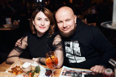 Группа «Биртман», 5 марта 2020 - Ресторан «Максимилианс» Тюмень - 20