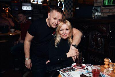 Группа «Биртман», 5 марта 2020 - Ресторан «Максимилианс» Тюмень - 28