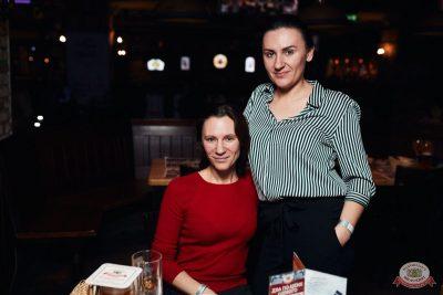 Группа «Биртман», 5 марта 2020 - Ресторан «Максимилианс» Тюмень - 29