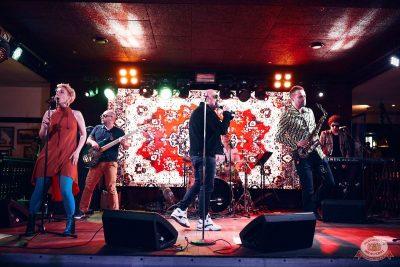 Группа «Биртман», 5 марта 2020 - Ресторан «Максимилианс» Тюмень - 9