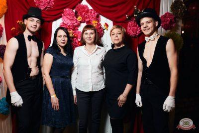 Международный женский день, 6 марта 2020 - Ресторан «Максимилианс» Тюмень - 1