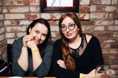 Международный женский день, 6 марта 2020 - Ресторан «Максимилианс» Тюмень - 36