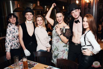 Международный женский день, 6 марта 2020 - Ресторан «Максимилианс» Тюмень - 44