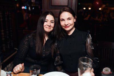 Международный женский день, 6 марта 2020 - Ресторан «Максимилианс» Тюмень - 48