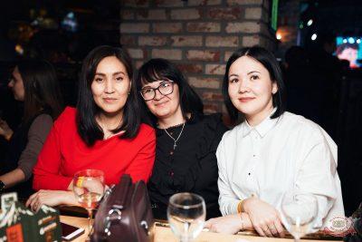 Международный женский день, 6 марта 2020 - Ресторан «Максимилианс» Тюмень - 49