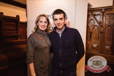 Александр Незлобин, 19 ноября 2015 - Ресторан «Максимилианс» Тюмень - 05