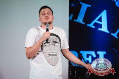 Александр Незлобин, 19 ноября 2015 - Ресторан «Максимилианс» Тюмень - 14