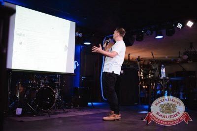 Александр Незлобин, 19 ноября 2015 - Ресторан «Максимилианс» Тюмень - 16