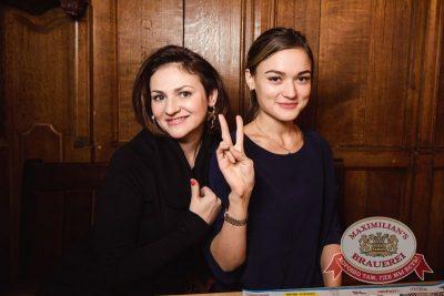 Александр Незлобин, 19 ноября 2015 - Ресторан «Максимилианс» Тюмень - 21