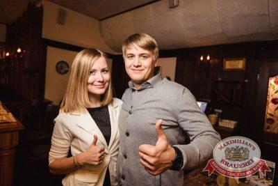 Александр Незлобин, 19 ноября 2015 - Ресторан «Максимилианс» Тюмень - 22