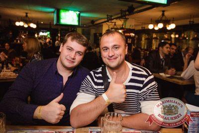 Александр Незлобин, 19 ноября 2015 - Ресторан «Максимилианс» Тюмень - 24