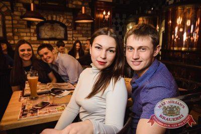 Александр Незлобин, 19 ноября 2015 - Ресторан «Максимилианс» Тюмень - 25