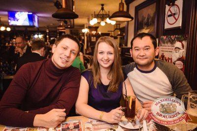 Александр Незлобин, 19 ноября 2015 - Ресторан «Максимилианс» Тюмень - 27