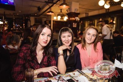 Александр Незлобин, 19 ноября 2015 - Ресторан «Максимилианс» Тюмень - 28
