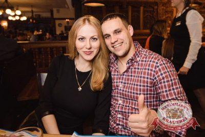 Александр Незлобин, 19 ноября 2015 - Ресторан «Максимилианс» Тюмень - 30