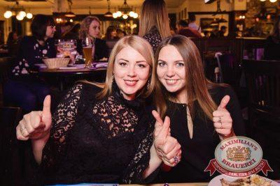 Александр Незлобин, 19 ноября 2015 - Ресторан «Максимилианс» Тюмень - 31