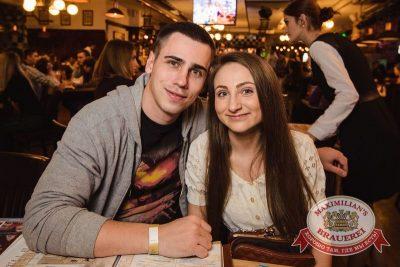 Александр Незлобин, 19 ноября 2015 - Ресторан «Максимилианс» Тюмень - 32