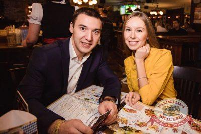 Александр Незлобин, 19 ноября 2015 - Ресторан «Максимилианс» Тюмень - 33