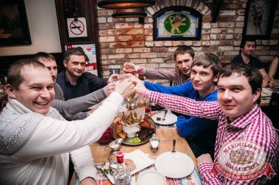 Встреча выпускников. Вспомнить все! 5 февраля 2016 - Ресторан «Максимилианс» Тюмень - 30