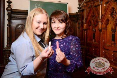 Встреча выпускников: вспомнить все, 7 февраля 2015 - Ресторан «Максимилианс» Тюмень - 01
