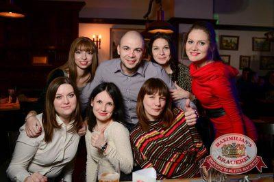Встреча выпускников: вспомнить все, 7 февраля 2015 - Ресторан «Максимилианс» Тюмень - 07