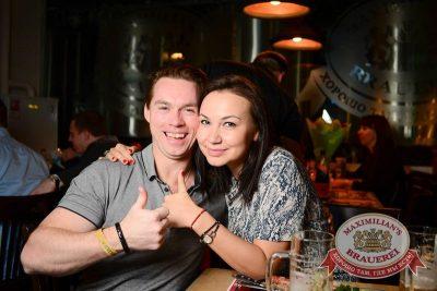 Встреча выпускников: вспомнить все, 7 февраля 2015 - Ресторан «Максимилианс» Тюмень - 10