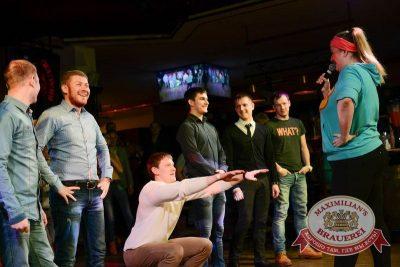 Встреча выпускников: вспомнить все, 7 февраля 2015 - Ресторан «Максимилианс» Тюмень - 14