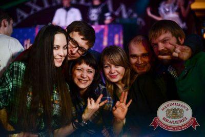 Встреча выпускников: вспомнить все, 7 февраля 2015 - Ресторан «Максимилианс» Тюмень - 36